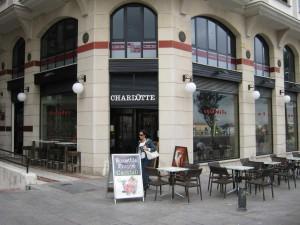 Ближайшее к марине Геркулес кафе с устойчивым Интернетом ( сеть – charlotte, пароль –charlotte).